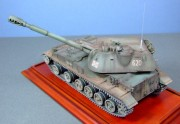 2S3, Russian Self-Propelled Gun, 1:35