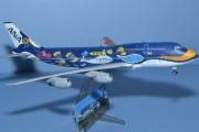 ANA Whale Special 747-400 D